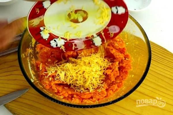 Добавьте натертый твердый сыр, еще раз хорошо перемешайте морковный фарш и оставьте на 15-20 минут, чтобы манная крупа набухла.