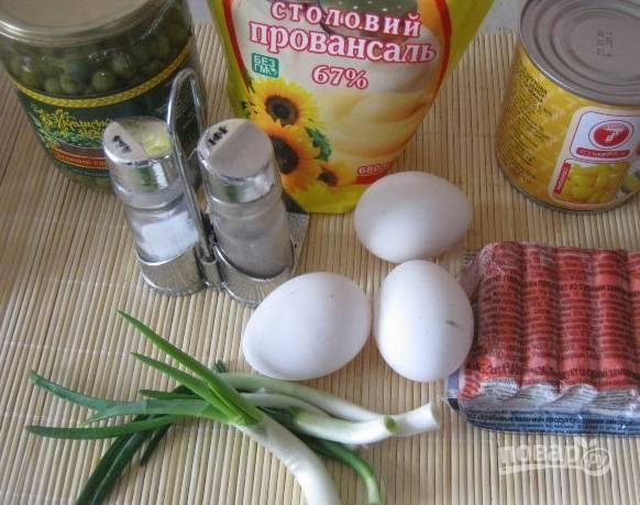 1 Подготовим ингредиенты. Кукурузу и горошек процедим от жидкости. Яйца отварим и остудим.