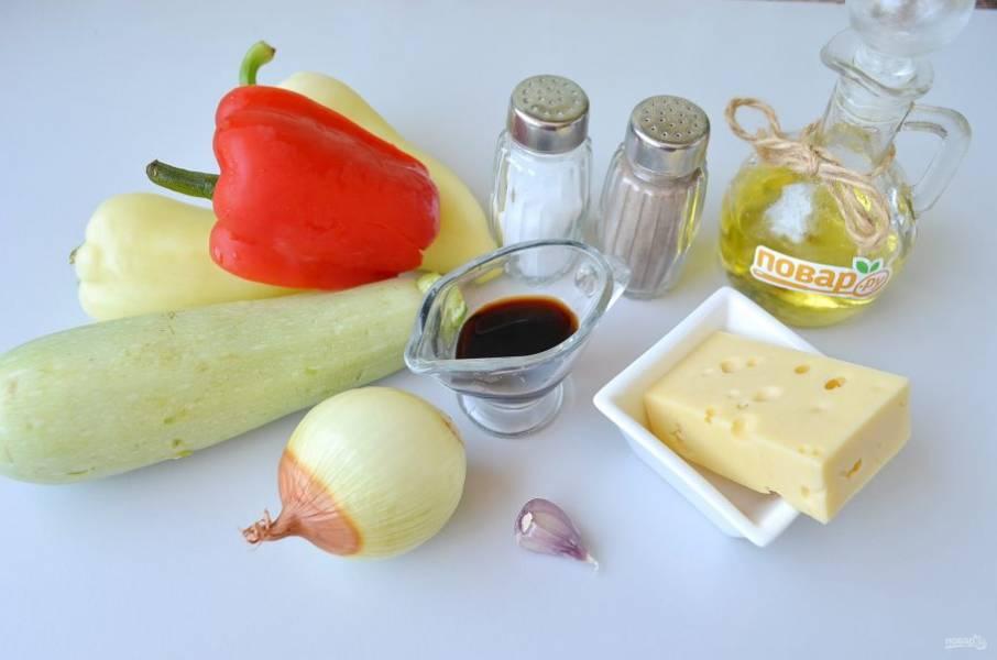 1. Подготовьте продукты. Все овощи вымойте. Сорт сыра на ваше усмотрение.