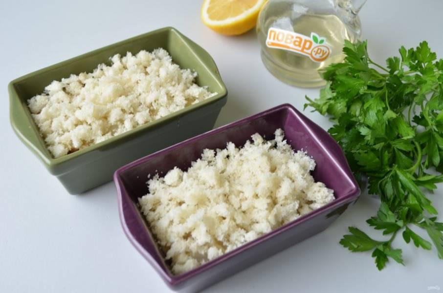 9. Посыпьте хлебными крошками, полейте растопленным сливочным маслом. Отправьте в горячую духовку (200 градусов) на 20 минут.