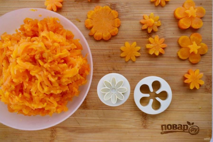 Печень натрите на мелкой терке, желток отделите от белка, натрите их на мелкой терке. Часть моркови нарежьте тонкими колечками, вырубите из них цветочки с помощью вырубки для мастики. Остальную морковь натрите на терке.