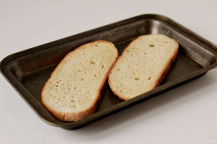 Подсушите хлеб в духовке.