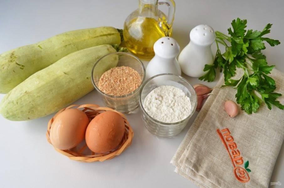 Подготовьте продукты. Кабачки вымойте. Количество сухарей и муки примерное, может понадобиться меньше.