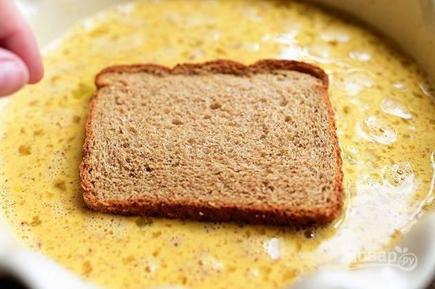 3. Обваляйте хлеб в яичной смеси.