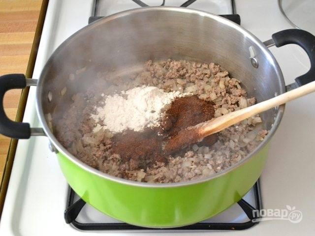 2.Добавьте в кастрюлю говяжий фарш, обжаривайте несколько минут, затем добавьте муку, порошок чили.