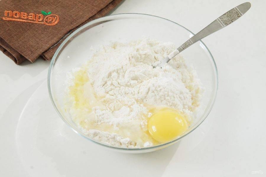 Добавьте яйцо, муку и соду.