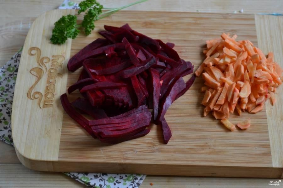 Свеклу и морковь нарежьте мелкой соломкой.