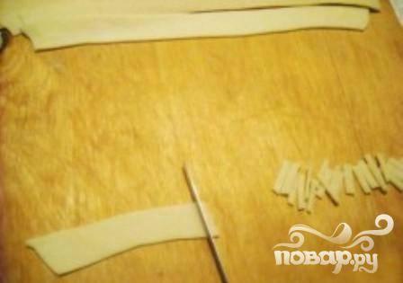 5. Каждую полоску теста порезать лапшой поперек (ширина 3 мм). Отделить лапшу друг от друга сразу после нарезки.