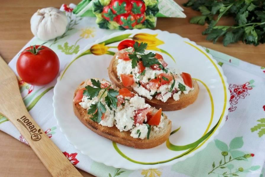 Бутерброды с творогом и помидорами готовы. Подавайте с чаем, кофе.