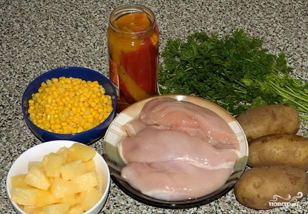 1. Вот все ингредиенты, которые нужно иметь под рукой, чтобы повторить этот рецепт на вашей кухне. Первым делом вымойте картофель, отварите его до готовности в кожуре.