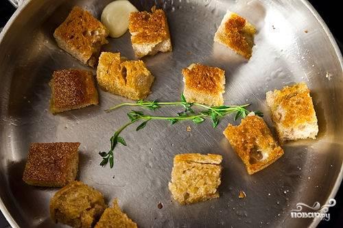 Чеснок очищаем, нарезаем на несколько частей и обжариваем в оливковом масле вместе с веточкой тимьяна, затем добавляем хлеб и слегка обжариваем, все время перемешивая.