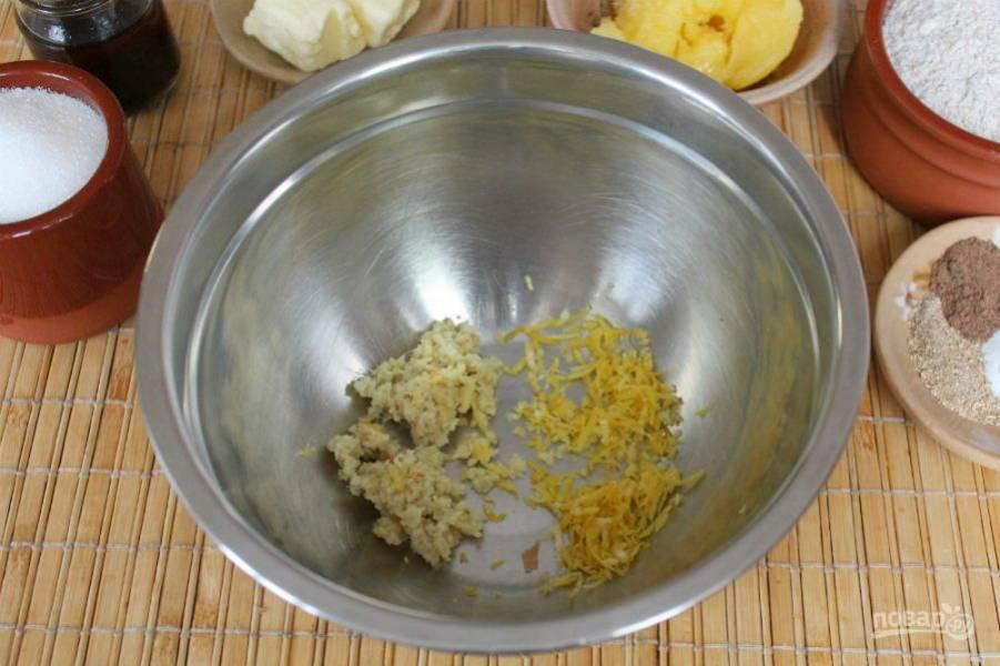 Снимаем цедру лимона. Свежий имбирь чистим и трем на мелкой терке. Имбирь и лимон отправляем в миску.