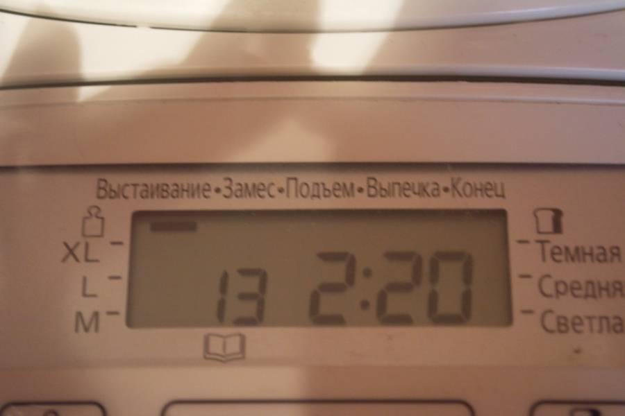 """Я готовлю тесто в хлебопечке """"Панасоник 2501"""". Использую программу 13. Время приготовления 2 часа 20 минут. Уступаем замес хлебопечке."""