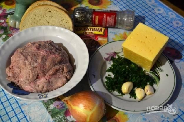 Подготовим необходимые продукты для приготовления фрикаделек в сырной шубке.