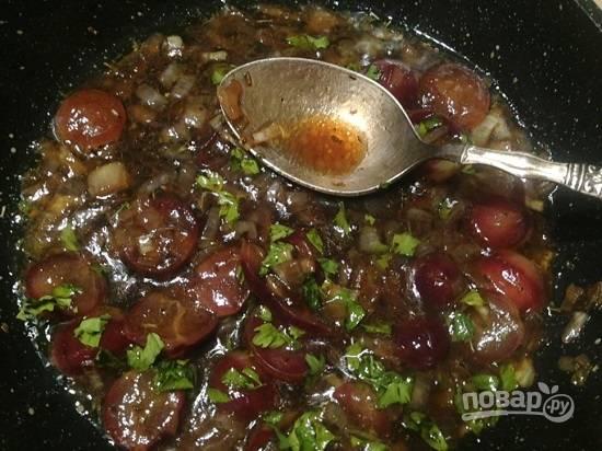 К ним можно приготовить соус на основе мясного сока, который образовался при запекании. Обжариваем лук, добавим виноград и посыпаем сахаром, готовим минуты 3-4, добавим мясной сок, бальзамический уксус по вкусу, соль или соевый соус. Специи по вкусу регулируем сами.