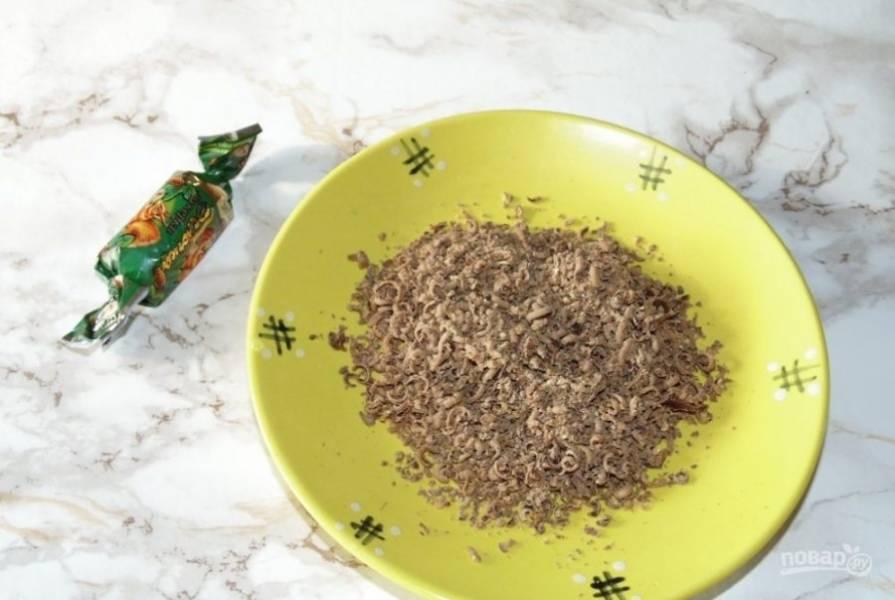 5.Измельчите шоколад (с помощью терки), используйте молочный или черный по желанию.