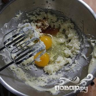 1. Предварительно разогреть духовку до 175 градусов. Смазать маслом и слегка посыпать мукой квадратную форму размером 20 см. В большой миске взбить миксером 1/2 чашки сливочного масла с сахаром до кремовой консистенции. Добавить яйца и ванильный экстракт, взбить.