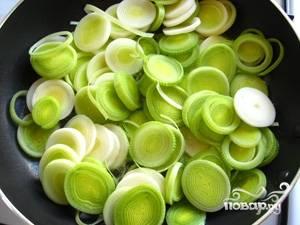 Лук порей вымыть, нарезать. Использовать только белую и светло-зеленую часть.