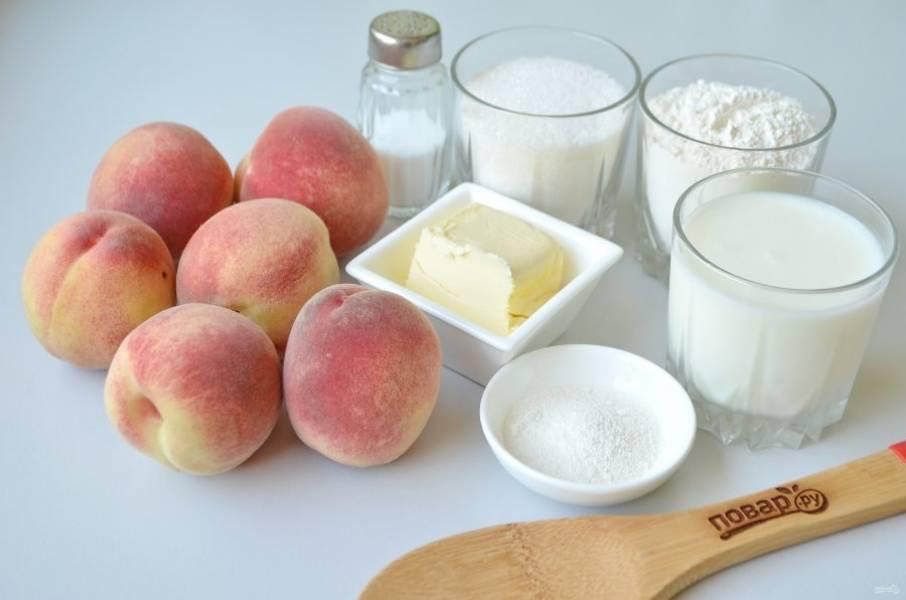 1. Подготовьте необходимые продукты. Вымойте персики. Приступим.