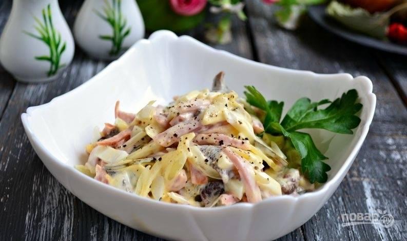 Салат из ветчины
