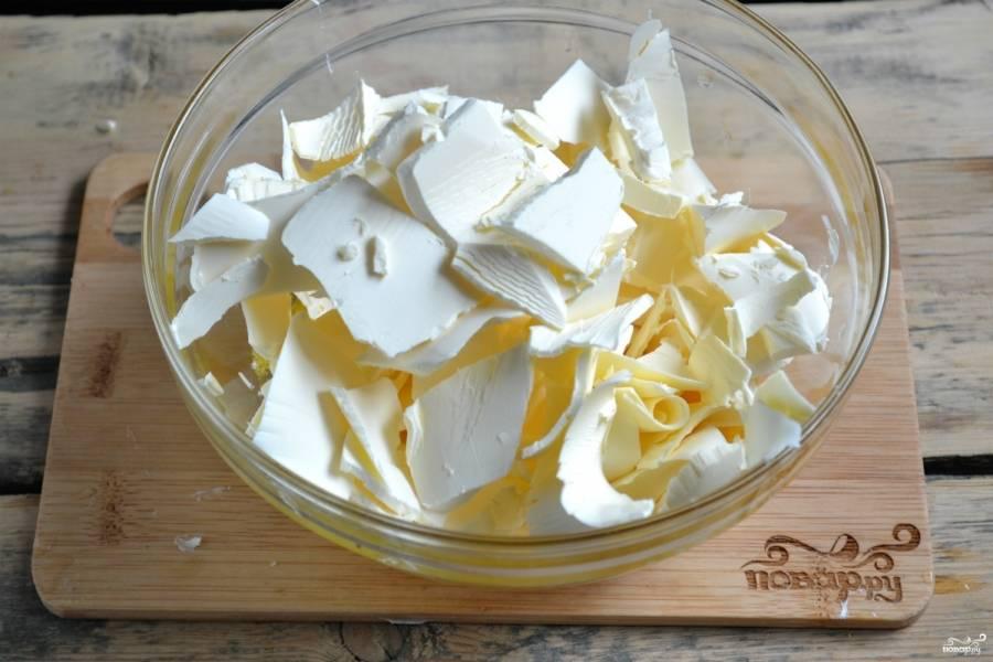 Добавьте мелко посеченный маргарин.