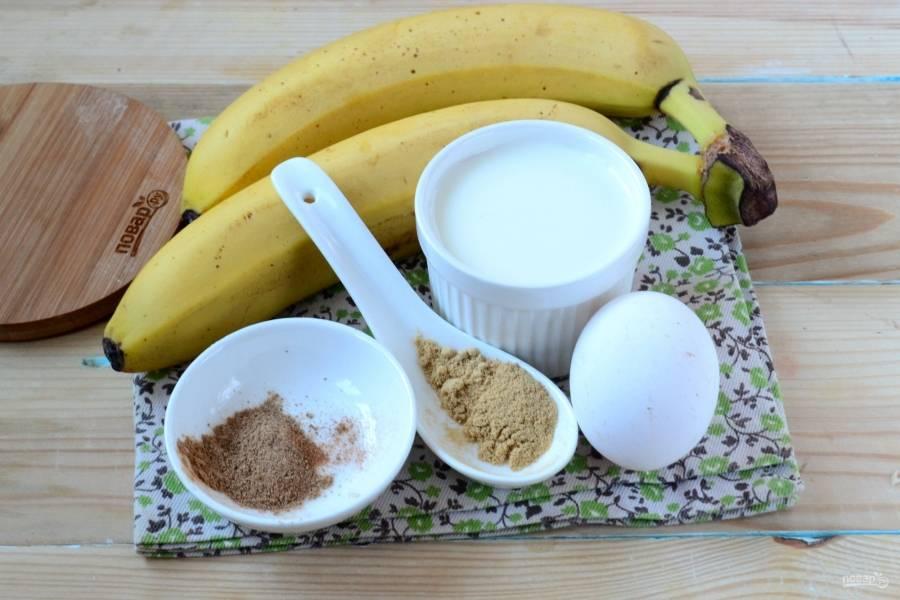 Подготовьте все необходимые ингредиенты. Бананы очистите и порежьте (или поломайте) на небольшие кусочки.