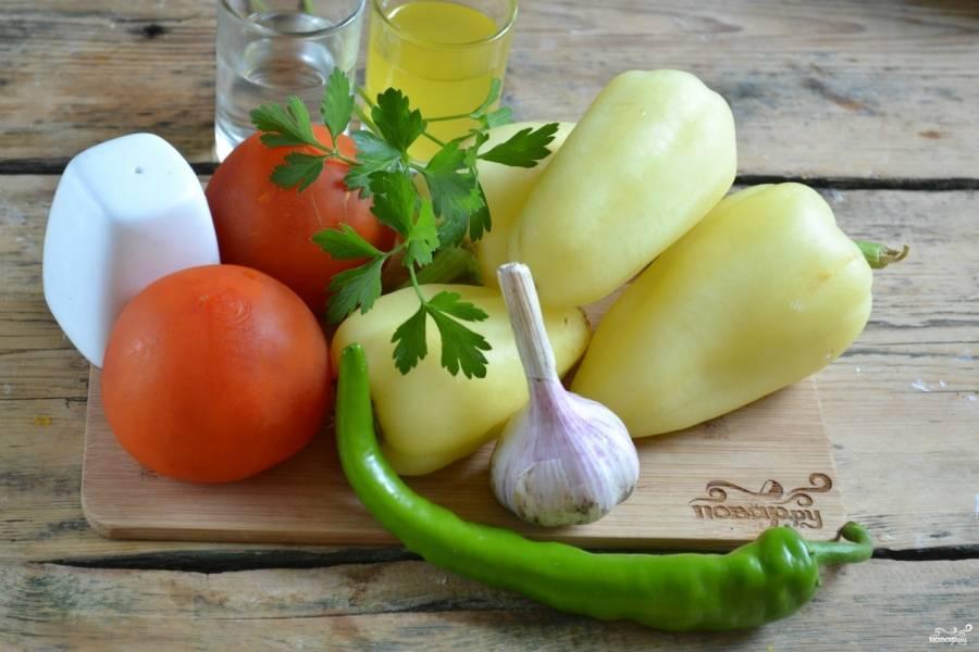 Подготовьте все необходимые ингредиенты. Ополосните овощи водой.
