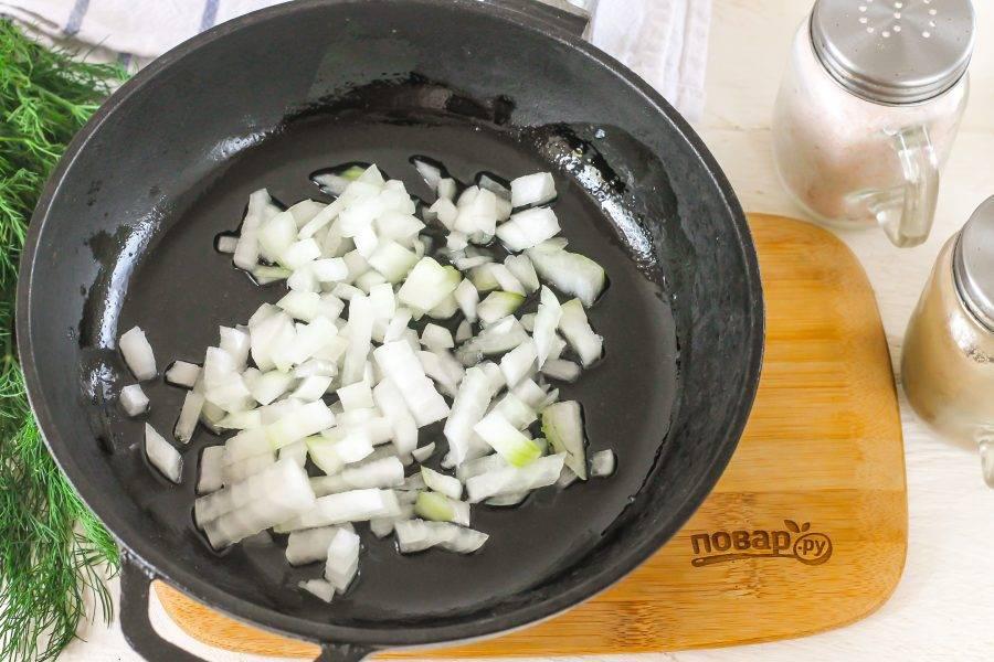 Очистите репчатый лук от кожуры и промойте в воде, нарежьте мелкими кубиками и отпассеруйте в прогретом растительном масле примерно 3-5 минут до румяности.