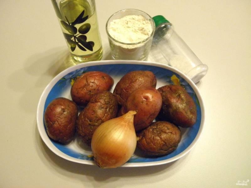 Заранее подготовьте все необходимые продукты. Картофель и лук очистите и вымойте.