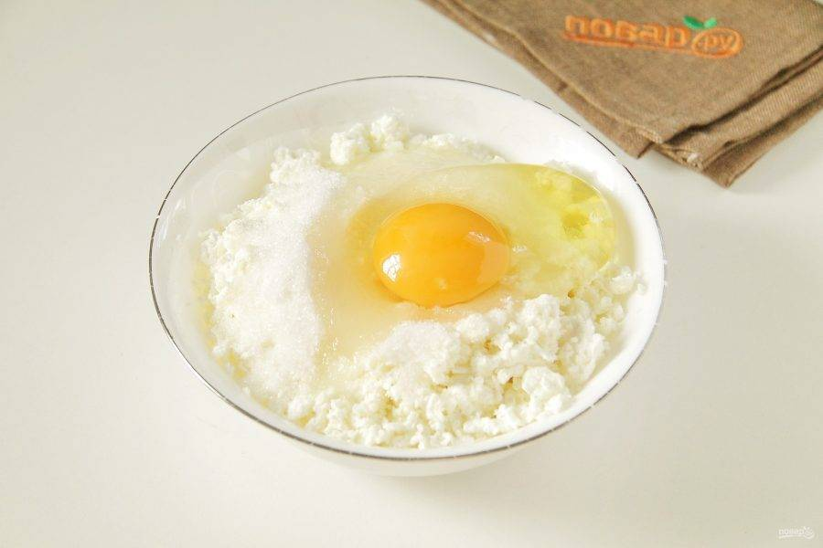 Тем временем приготовьте начинку. Соедините творог, яйцо и сахар. По желанию можно добавить к начинке ванилин.