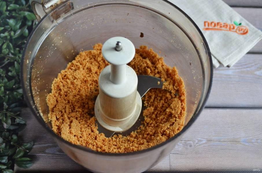 6. С помощью кухонного комбайна измельчите арахис максимально мелко.