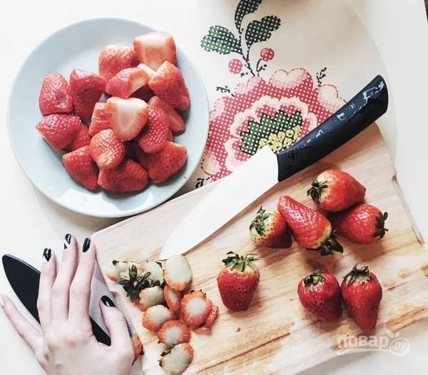 7.Клубнику вымойте, отделите зеленые хвостики и разрежьте ягоды на 2-3 части.
