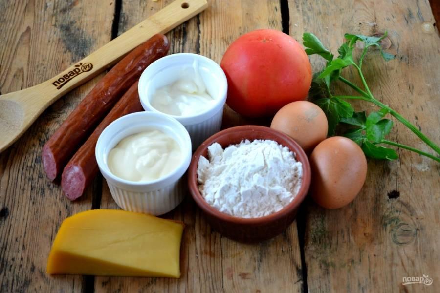 Подготовьте все необходимые ингредиенты. Для начинки можете использовать все, что угодно. Можно приготовить пиццу с самим только сыром, проверено – очень вкусно.