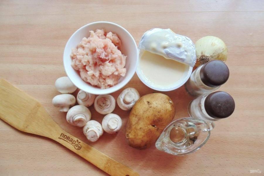 Подготовьте ингредиенты для приготовления немецкого супа.