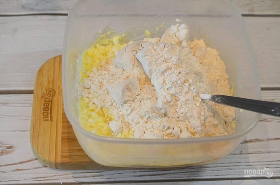 6. Добавьте оба вида муки и замесите тесто.