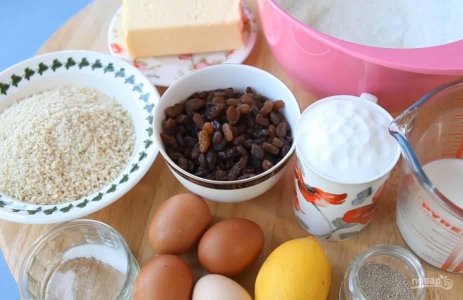 1.Подготовьте все необходимые ингредиенты. Они должны быть комнатной температуры, муку необходимо просеять.
