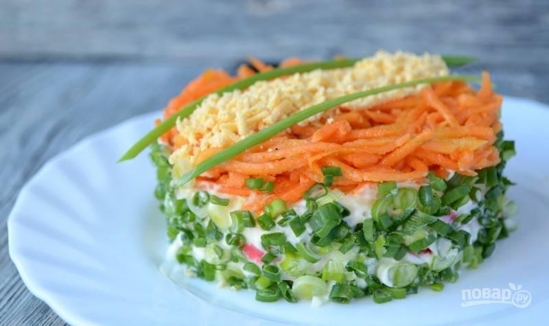 Украсьте салат желтками и зелёным луком. Снимите разъёмную форму. Приятного аппетита!