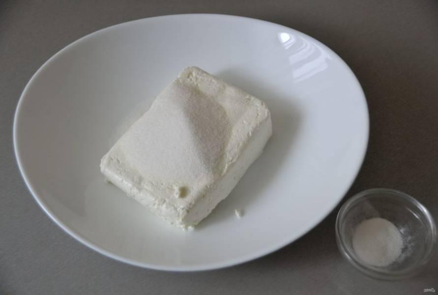 Разомните творог с сахаром, добавьте пакетик ванильного сахара. Если творог крупинчатый, то лучше перетереть его через сито.