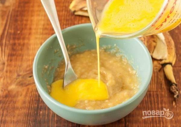 4. Влейте отдельно взбитые яйца.