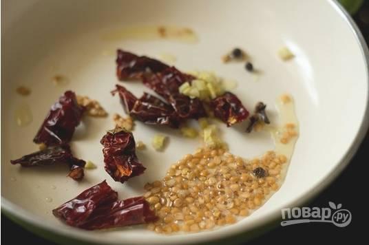 1. На сковороду налейте немного масла и разогрейте. Выложите урал дал и обжарьте пару минут, помешивая. Добавьте следом крупными кусочками поломанный чили, перец горошком, гвоздику, имбирь. Обжаривайте, пока чили не начнет менять цвет.