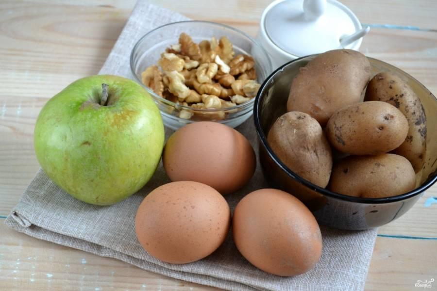 Подготовьте все необходимые ингредиенты. Куриное филе, картофель и яйца заранее отварите до готовности.