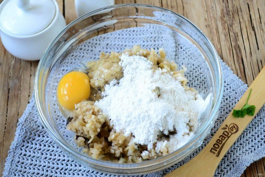Смешайте овощную массу с яйцом, солью и орегано. Хорошенько перемешайте, чтобы яйцо хорошо распределилось.