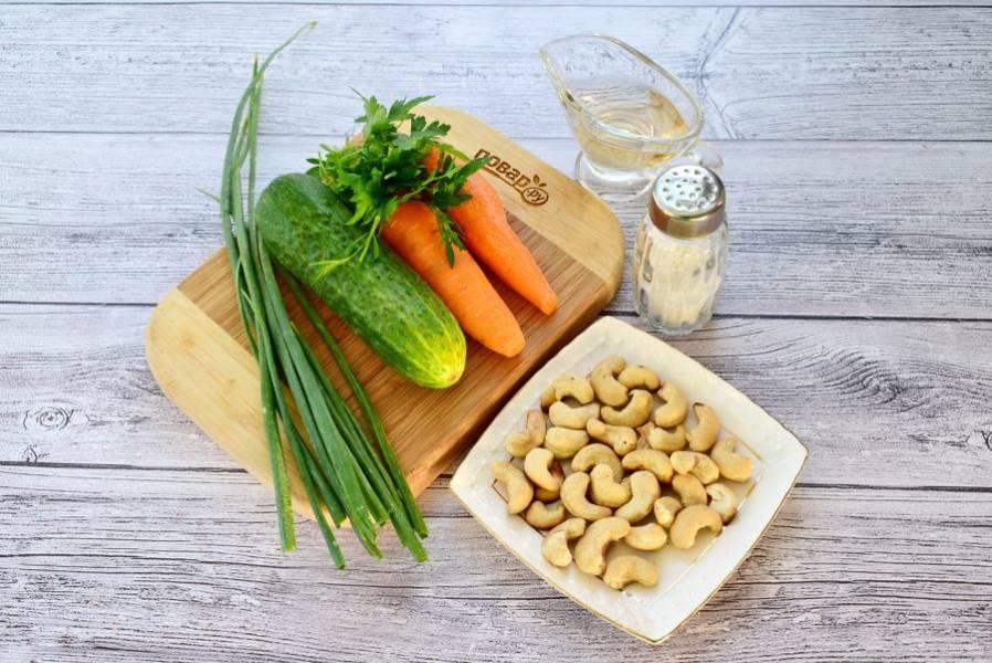 Овощи и зелень вымойте, морковь очистите.