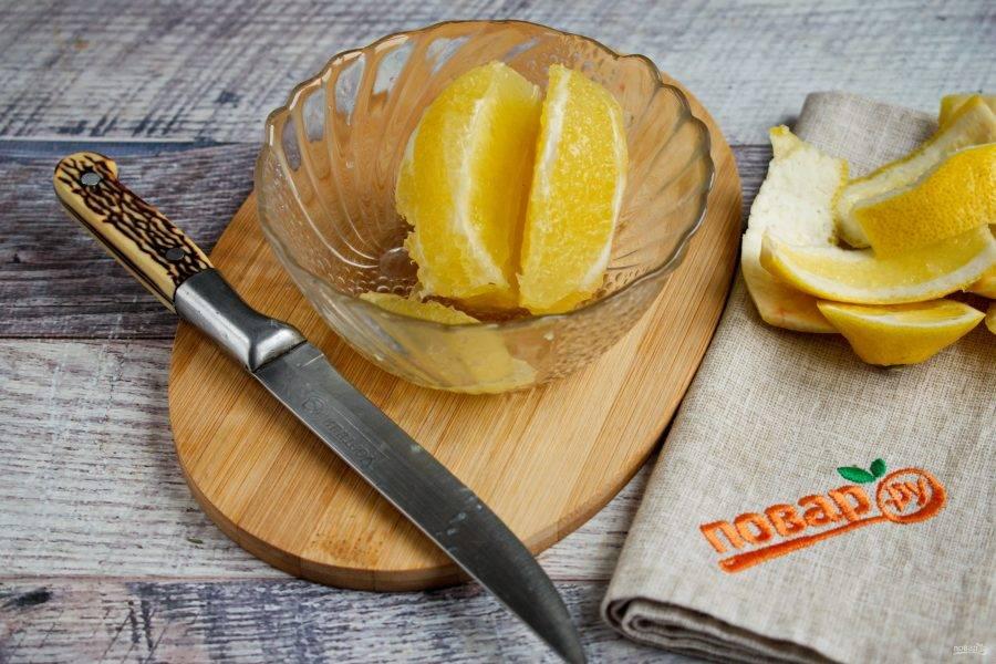 Лимон очистите от кожуры, белых пленок и семян.