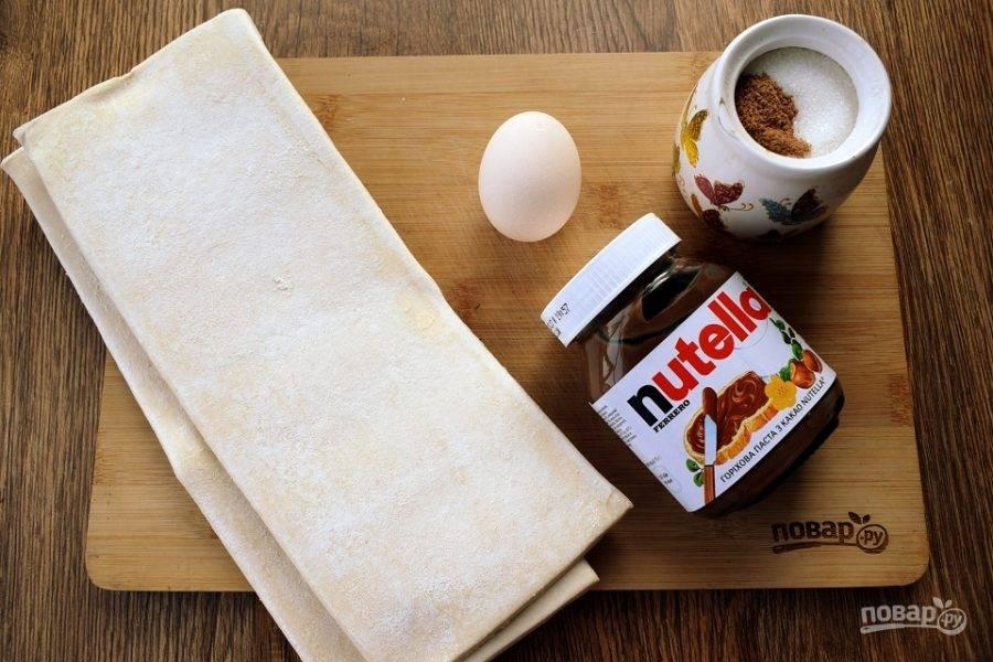 Подготовьте необходимые продукты. Выньте готовое слоеное тесто из морозильника за 15 минут до выпечки. Нутелла тоже должна быть  комнатной температуры. Духовку включите на 180 °C.