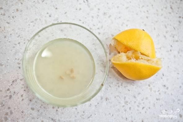 4. Разрежьте лимон пополам, отправьте его в микроволновку на 20-30 секунд, затем выжмите сок. Процедите через сито, чтобы удалить кусочки мякоти или косточки.