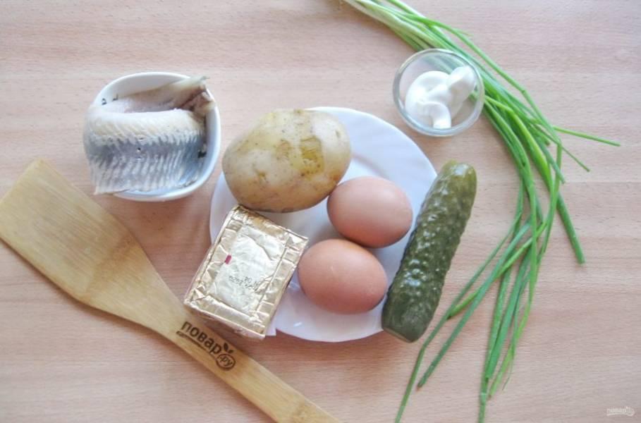"""Подготовьте ингредиенты для приготовления салата """"Атлантида""""."""