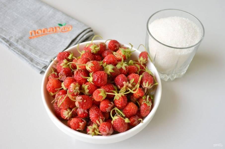 1. Подготовьте ягоды и сахар, стерильные баночки с крышками.