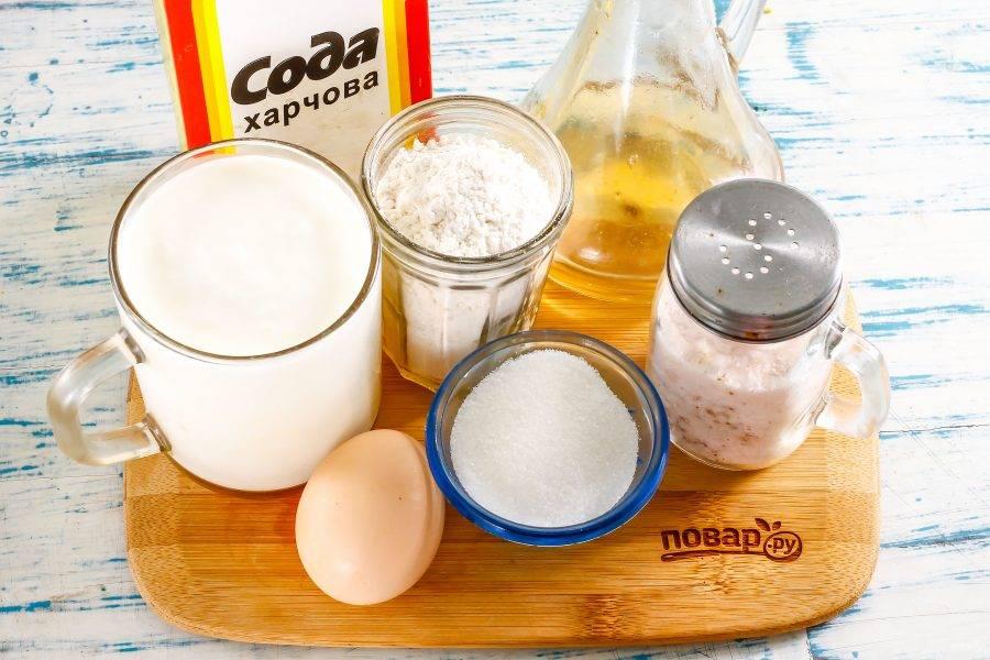 Подготовьте указанные ингредиенты.