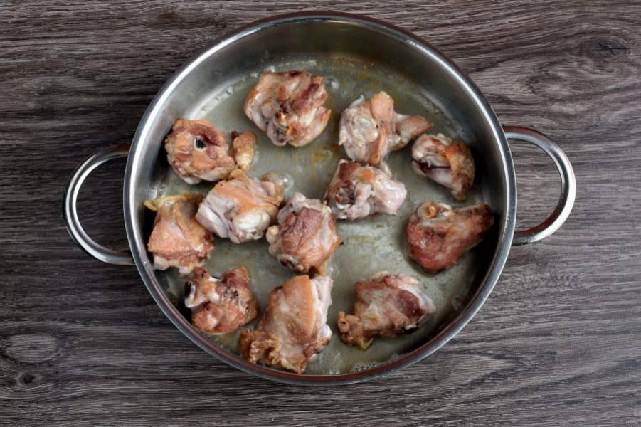 Куриные бедра разрубите пополам и обжарьте на масле до румяной корочки.